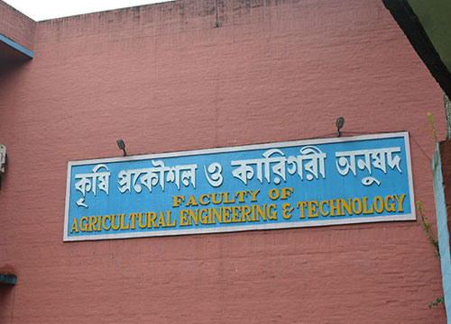 Agricultural Engineering & Technology