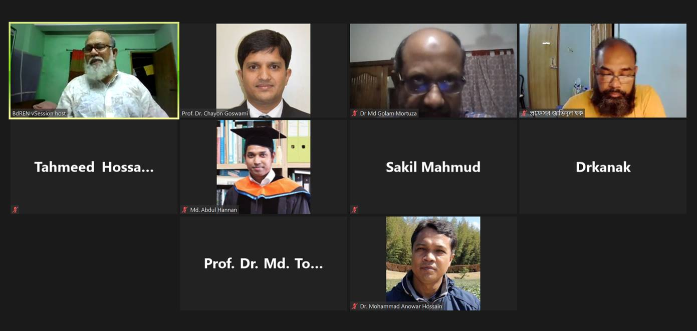 A dialogue between the Dean and the Faculty Members of the Department of Biochemistry and Molecular Biology was held on 14 July 2021